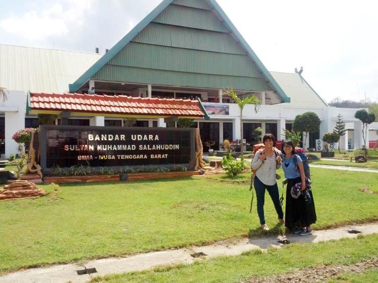 Bandara Sultan Muhammad Salahuddin